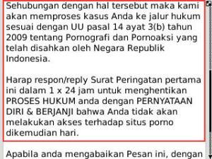 message rim2